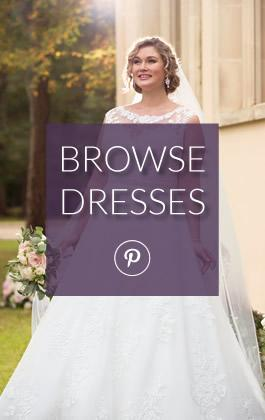 plus size bridal view gowns